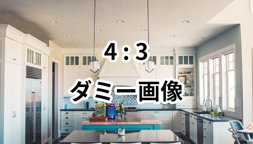 4x3test