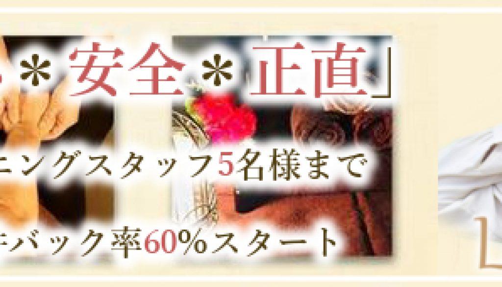 516E5DEC-3996-424B-915C-4965E8FB9C4A